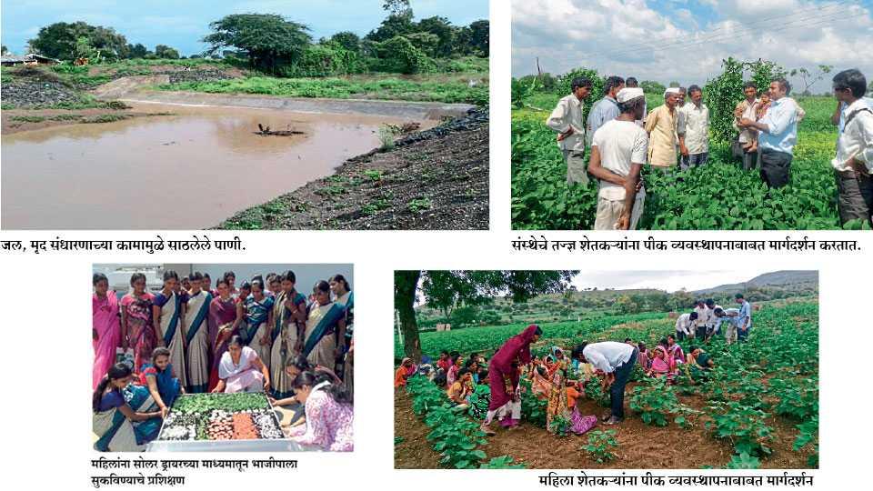 rural development through public participation
