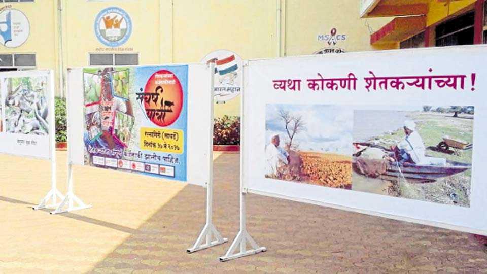 सावर्डे - यात्रेच्या शेतकरी मेळावास्थळी लक्षवेधी कोकणातील शेतकऱ्यांचे उभारलेले पोस्टर्स.