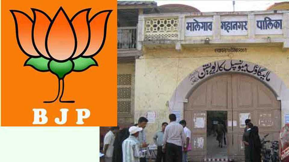 BJP's 54 Muslim candidates in Malegaon