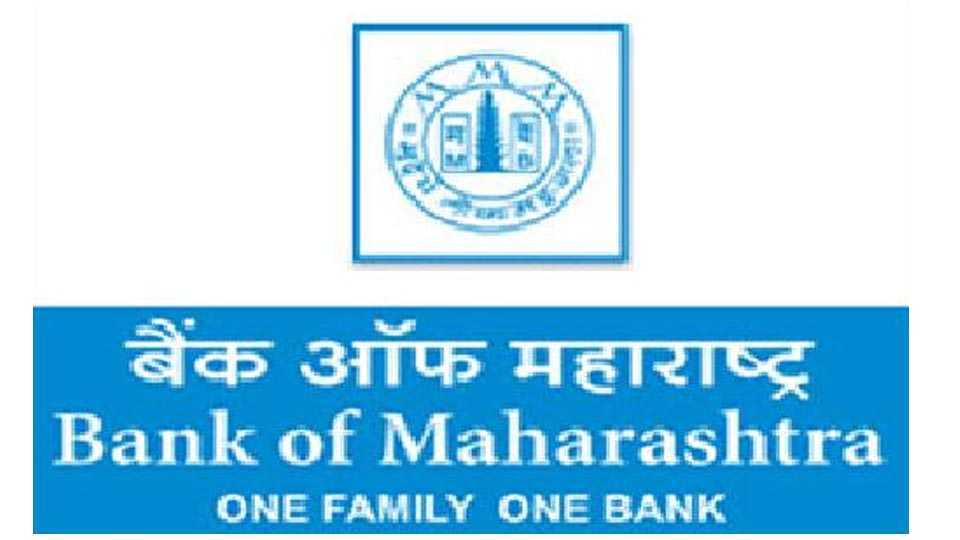 Maharashtra_Bank