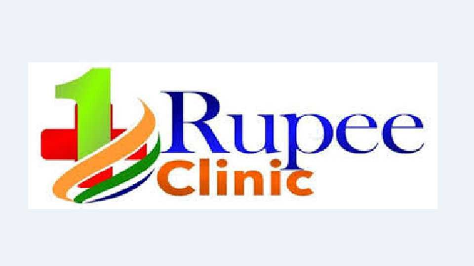 one rupee clinic