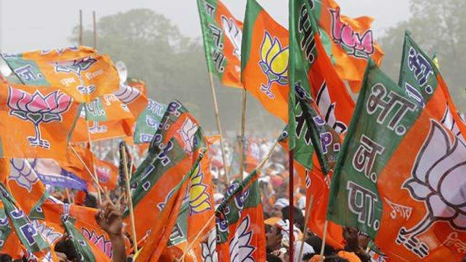 About one lakh workers from Marathwada will go to BJPs rally