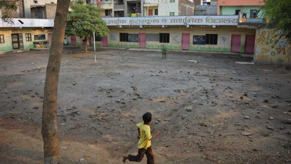 aurangabad shankarshigh naik school