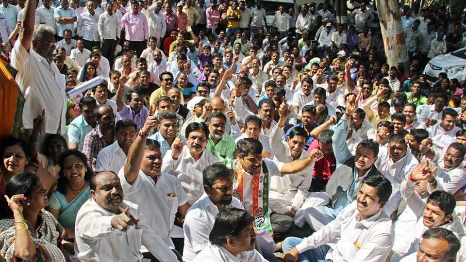 Congress agitation against notabandi