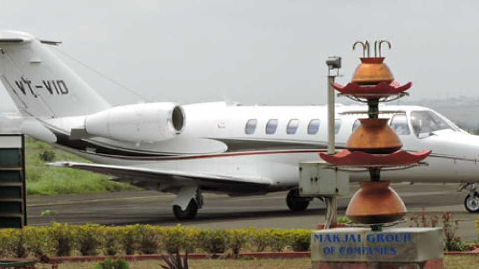 Kolhapur_Airport_