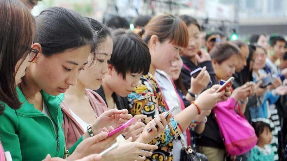 china internet users