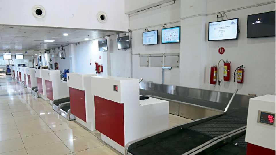 lohegaon airport