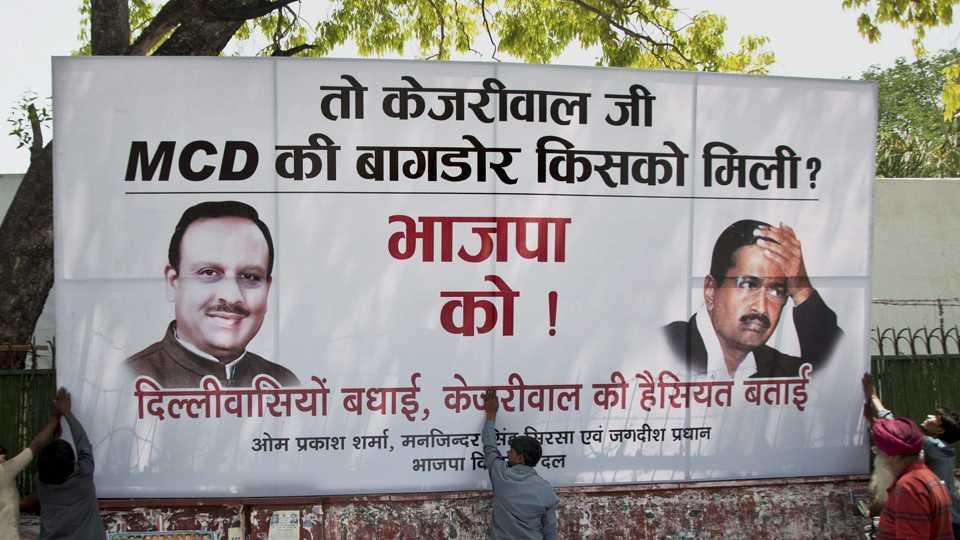 BJP posters in Delhi