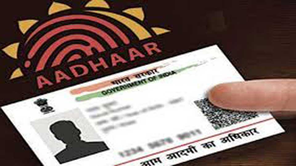 Sangavi Residents facing huge problems for Aadhar