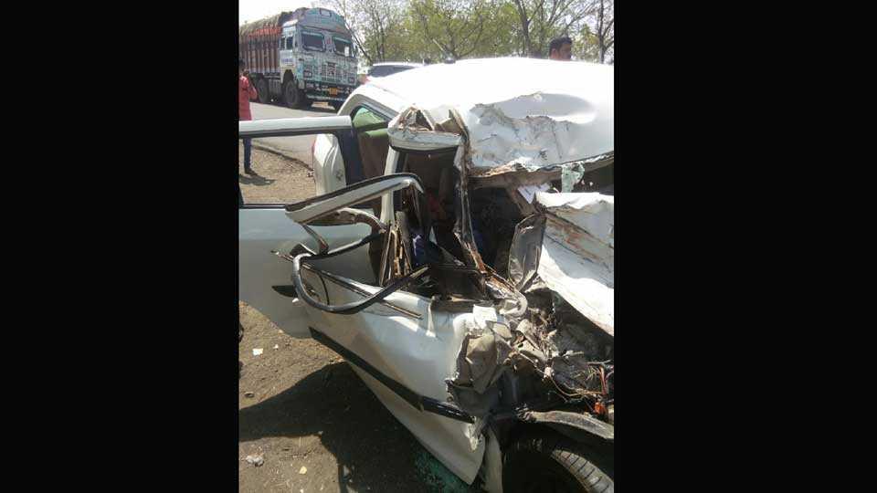 Nandur Swift Car Truck Accident 2 dead