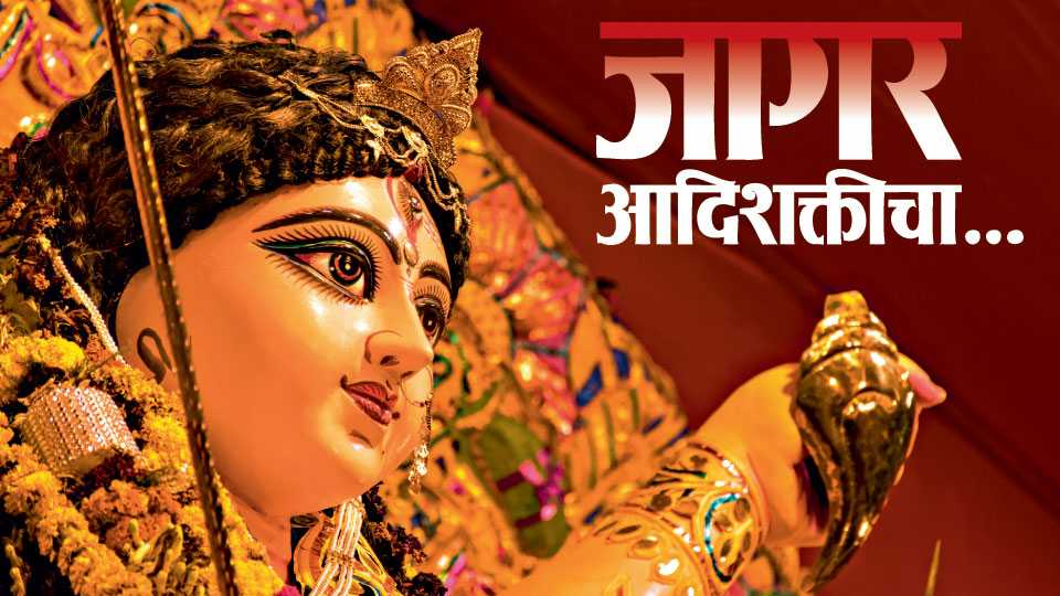 Article in Saptaranga By Mangla Samat on Navratri