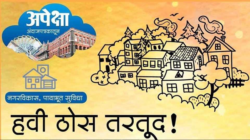 Apeksha kolhapur