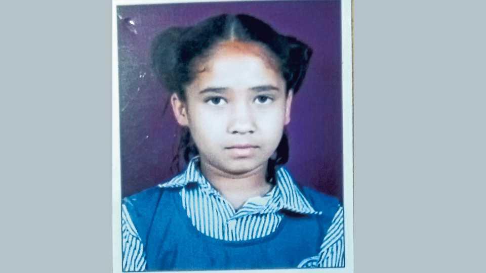 Aarti Gaikwad