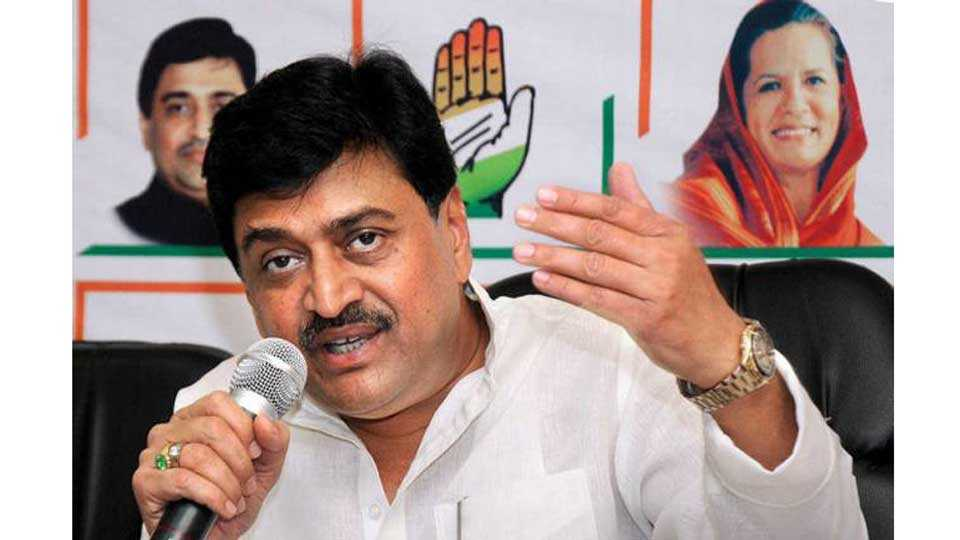 Chief Minister should apologize, take special session: Ashok Chavan