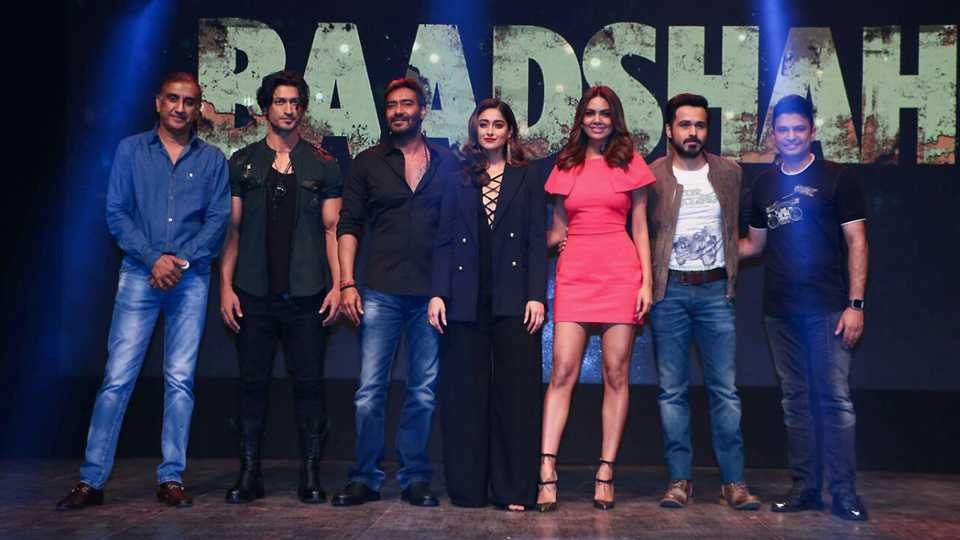 Badshaho trailer launch esakal news
