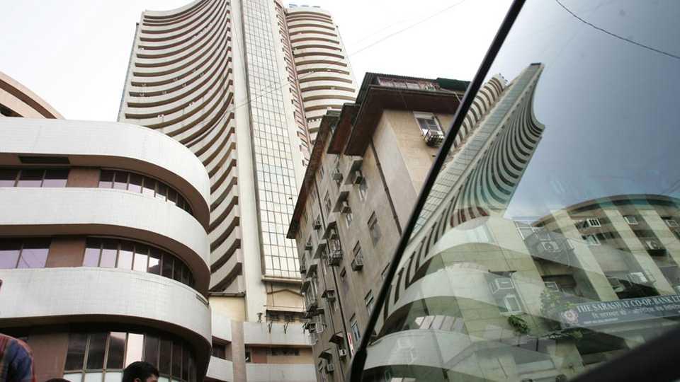 Mumbai Stock Exchange