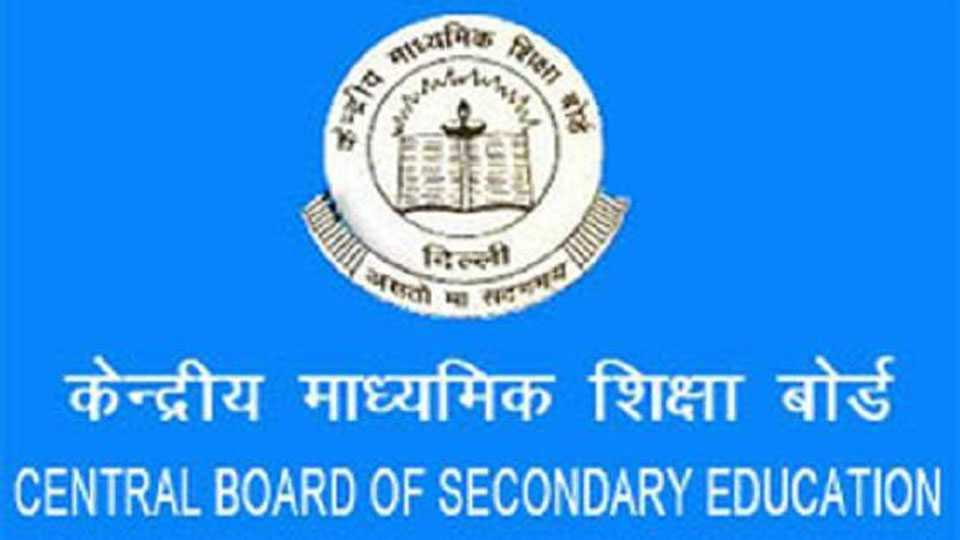 The application must be approved Decisions for students of other boards with CBSE