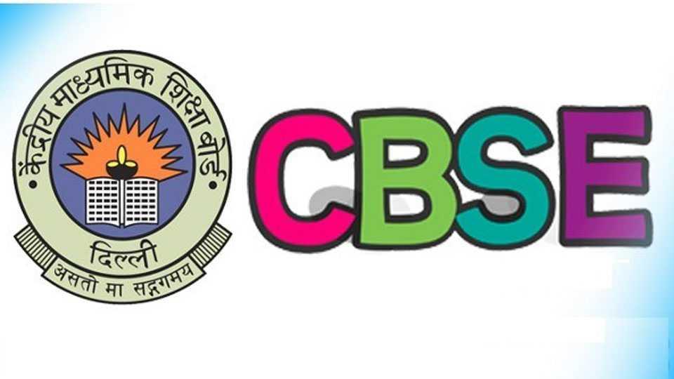 CBSE-Board