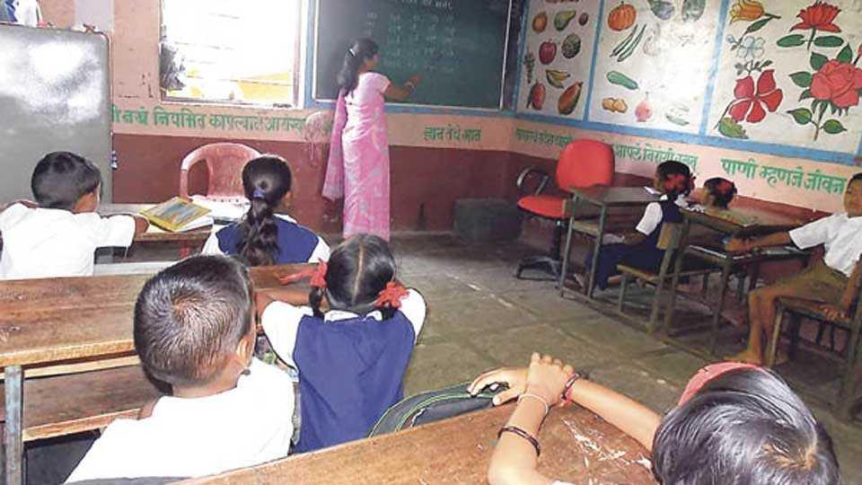 jilha parishad school education department careless