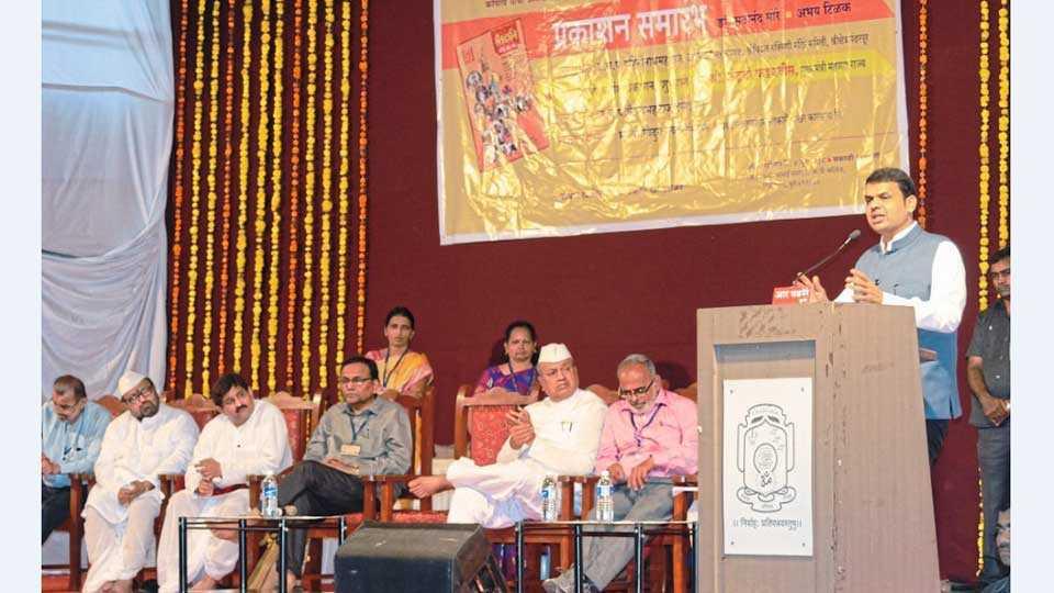 स. प. महाविद्यालय - 'संतदर्शन चरित्र ग्रंथ' या 13 खंडांच्या संचाच्या प्रकाशनवेळी बोलताना मुख्यमंत्री देवेंद्र फडणवीस.