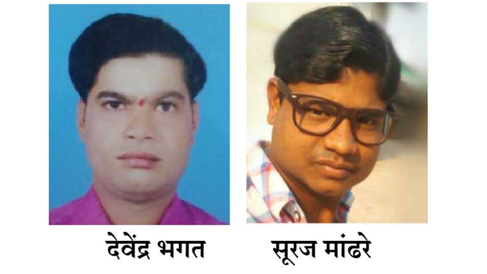 Devendra-and-Suraj