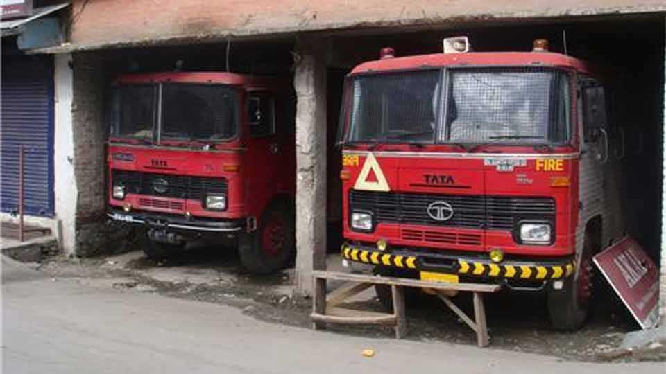 Emergency-fire