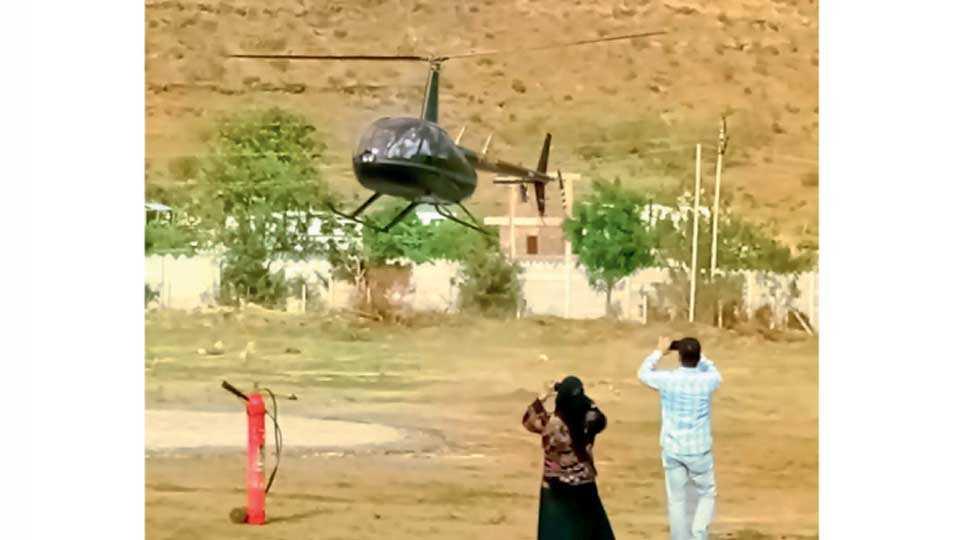 दौलताबाद - येथील किल्ल्यात तयार केलेल्या हेलीपॅडवरून उड्डाण घेत असलेले हेलिकॉप्टर.