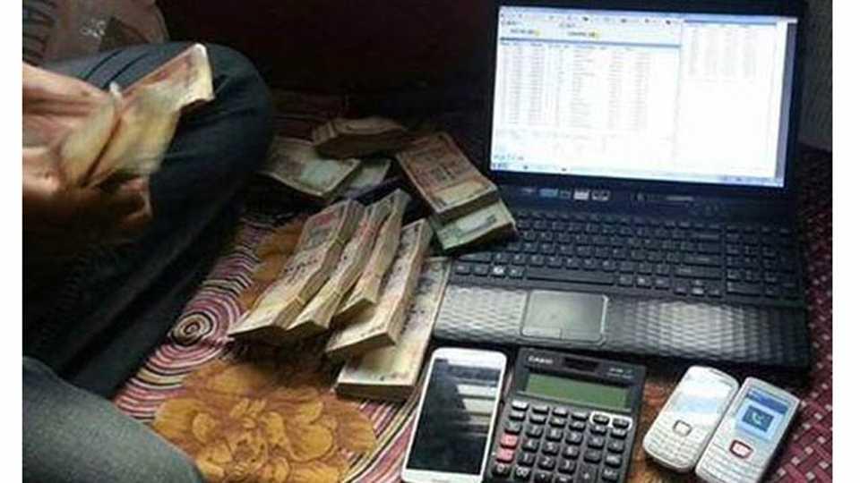 Three percent commission who inform a speculator on IPL