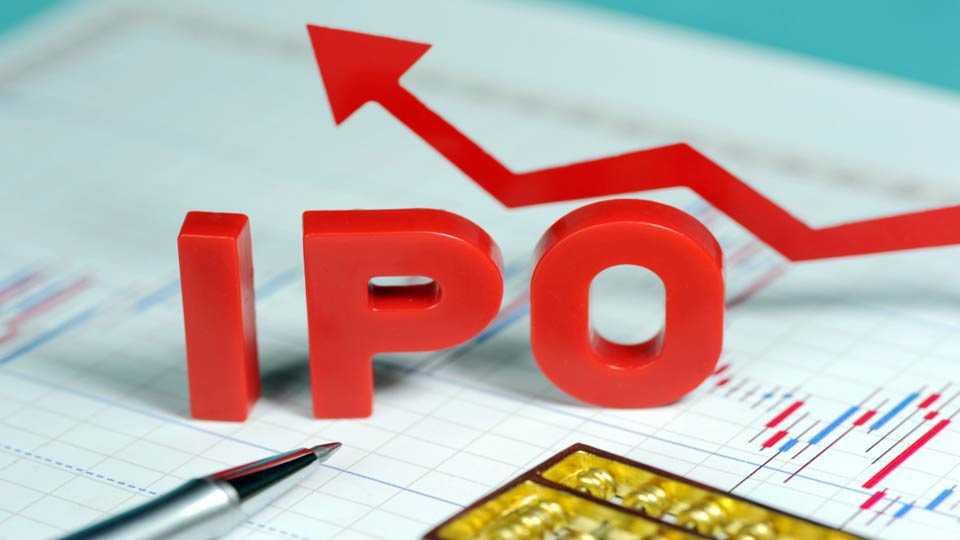 सहा महिन्यांत कंपन्यांनी 'आयपीओ'द्वारे उभारले 17,317 कोटी