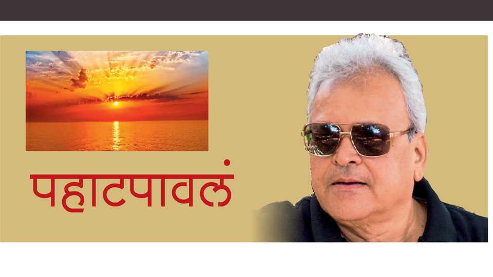 Anand Antarkar article