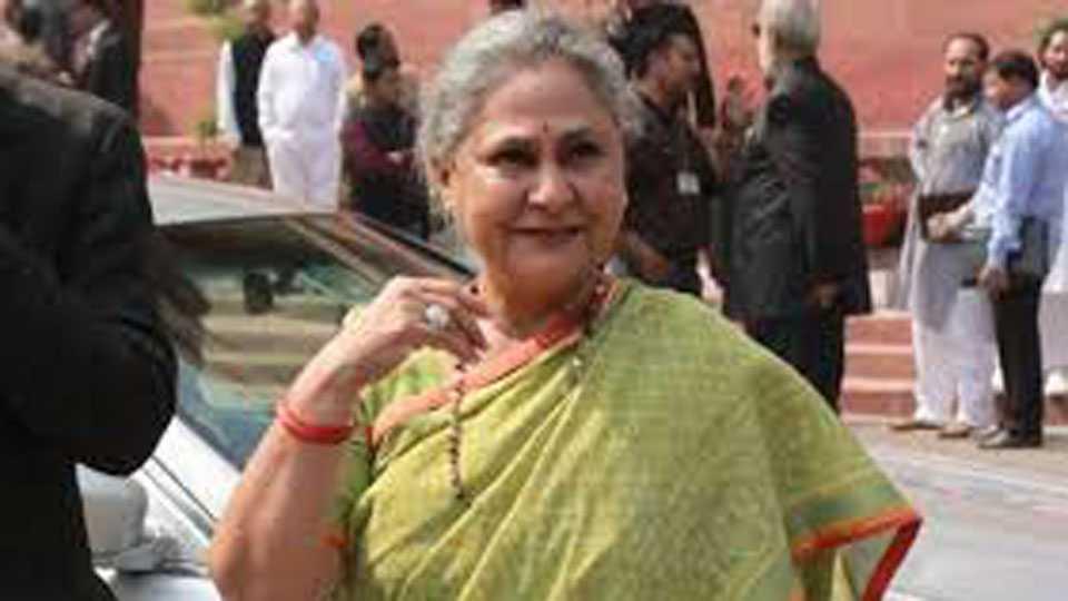 National News MP Jaya Bachchan could be Richest MP