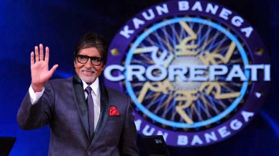 It's Official: Amitabh Bachchan Will Host Kaun Banega Crorepati Season 9