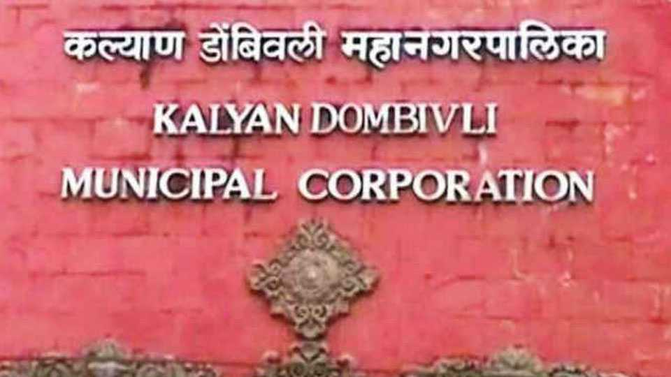 Kalyan Dombivali Municipal Corporation