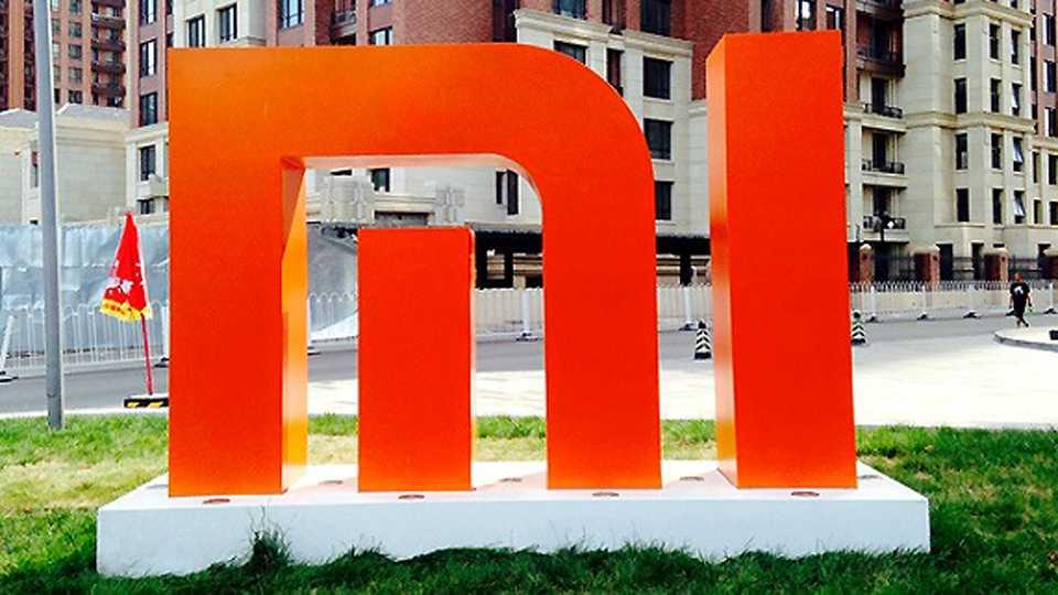 Xiaomi opens new phone plant in Andhra Pradesh