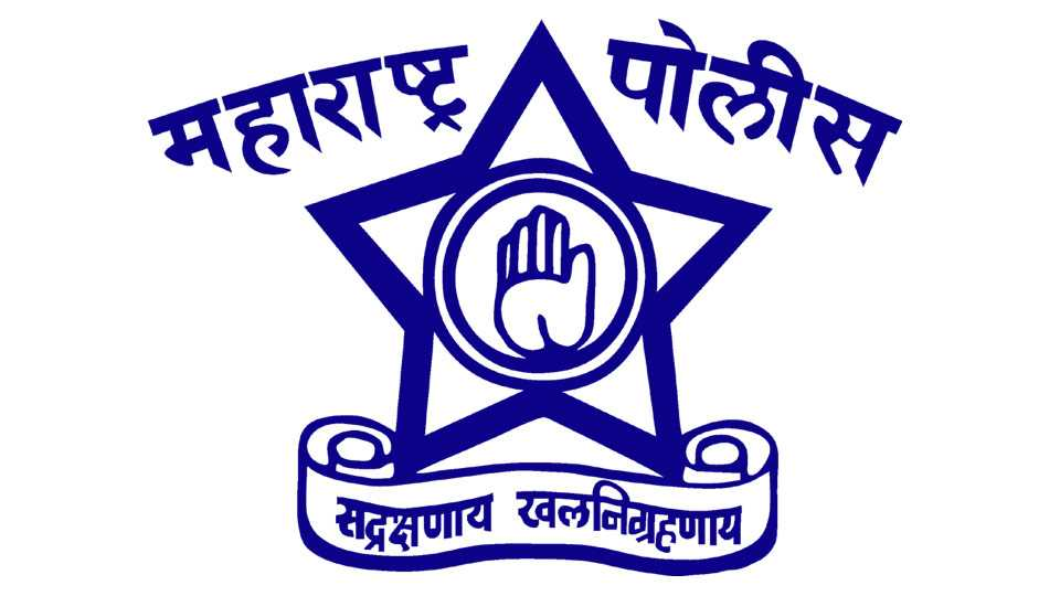 Marathi news Nangare Patil Hupari Singham officer