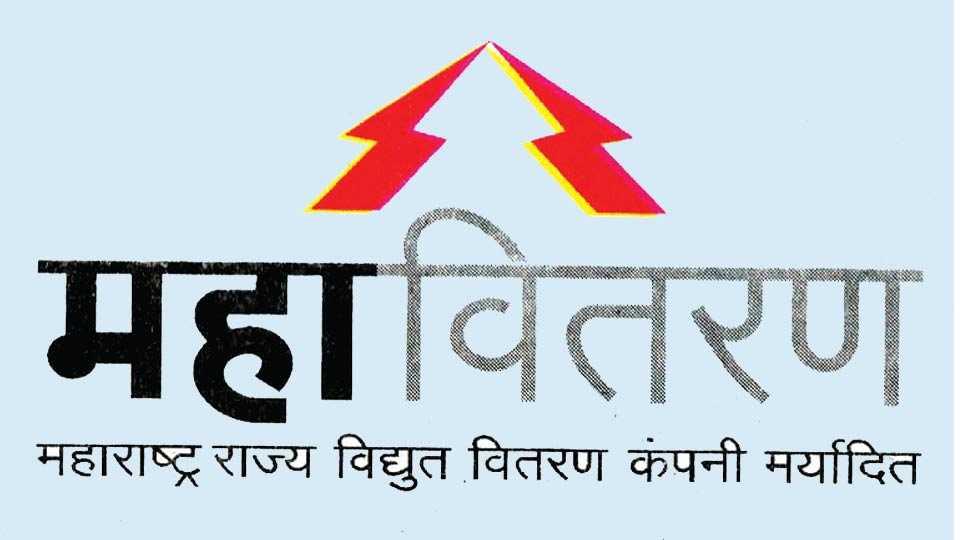 Mahavitran