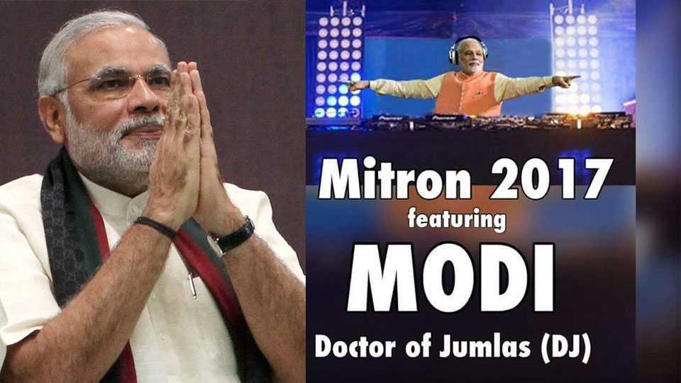 Modi bhaag janta aayi trending on twitter