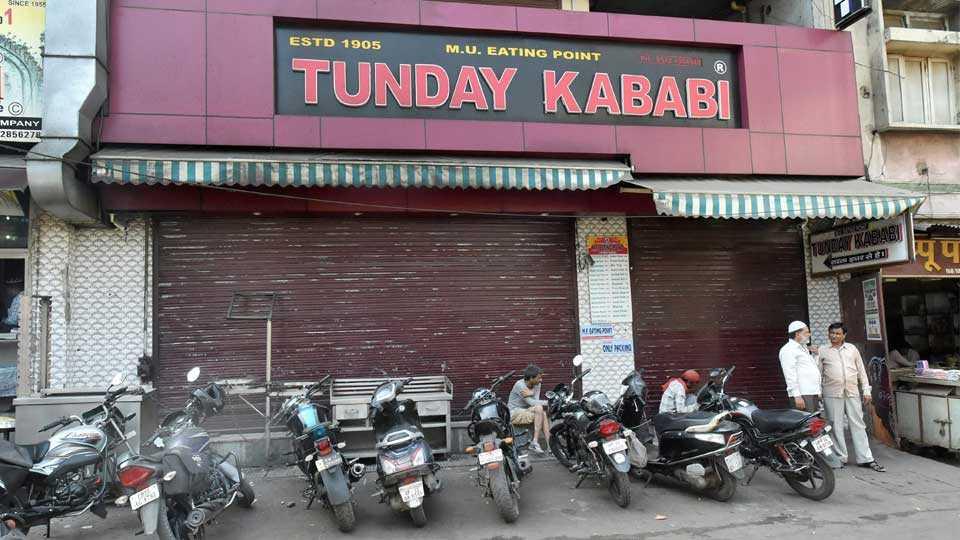 mutton shop