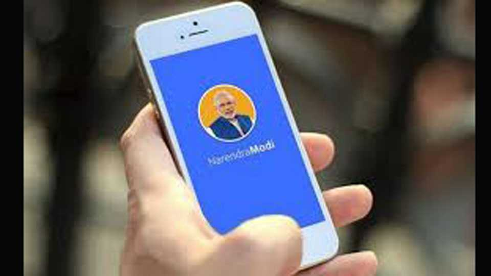 Congress Criticizes On Modi Government on the issue of NaMoApp