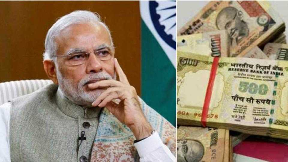 Demonetisation: IMF official says note ban sucked in cash like a vacuum cleaner