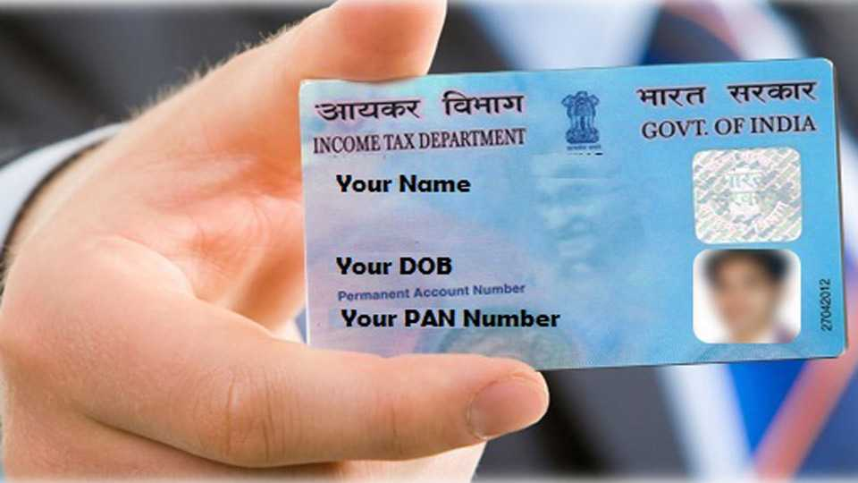 Now you can get PAN and TAN numbers in just 1 day