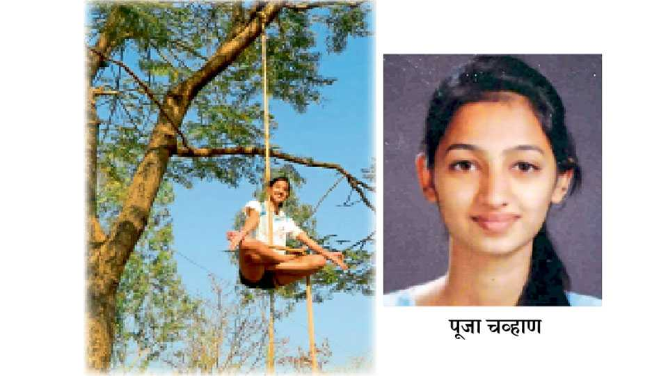 Pooja-Chavan