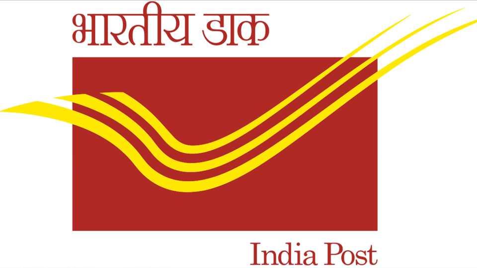 Post-Department