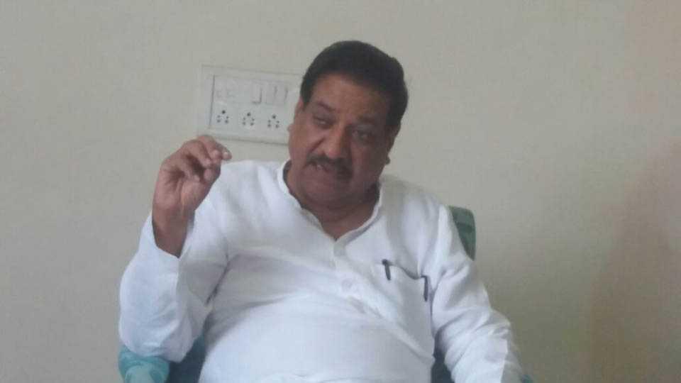 Ex CM Prithviraj chavan criticised PM Modi