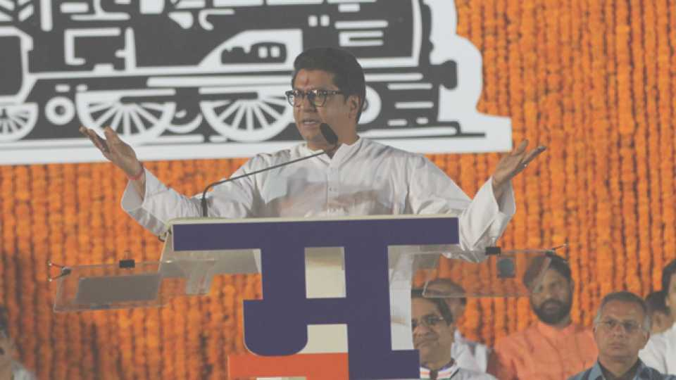 Raj Thackray