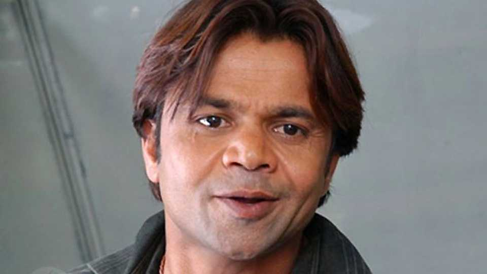 Rajpal yadav first song