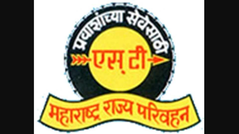 ST-Mahamandal