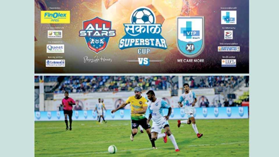 म्हाळुंगे-बालेवाडी - 'सकाळ सुपरस्टार कप २०१८'मध्ये फुटबॉल खेळताना रणबीर कपूर (पिवळी जर्सी).