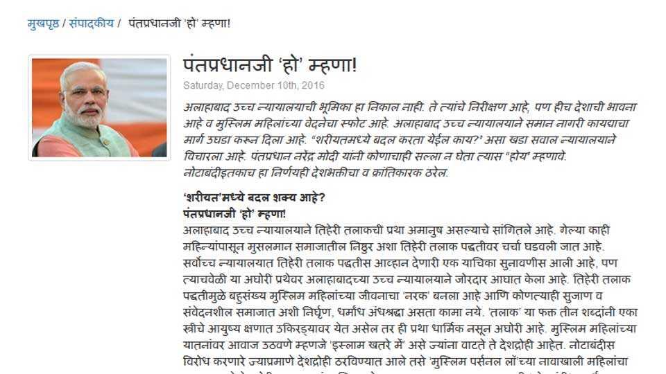 Samna Editorial