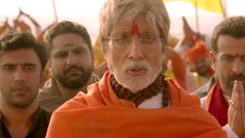 Amitabh Bachchan sings Ganesh aarti for Sarkar 3